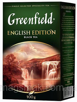 Чай Greenfield English Edition 100гр., фото 2