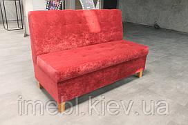 Мягкая лавка на деревянных ножках (Красная)