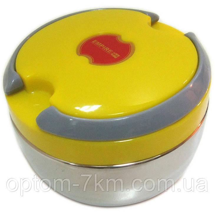 Термо ланч бокс з нержавіючої сталі EMPIRE EM-1577 700мл V