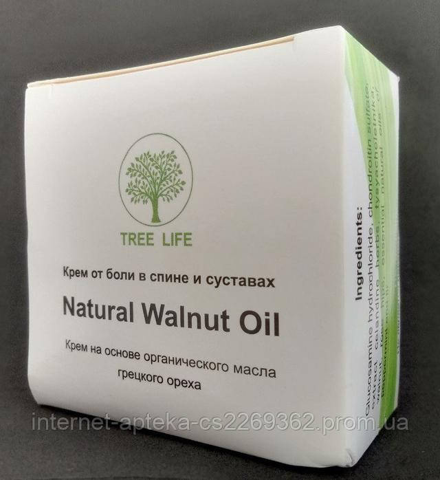Natural Walnut Oil - Крем от боли в спине и суставах (Нейчирал Велнут Ойл)