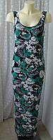 Платье женское в пол летнее вискоза стрейч бренд Tu р.44, фото 1