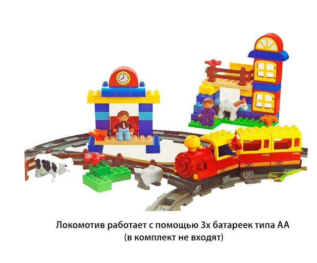 Конструктор JIXIN 6188B Железная дорога