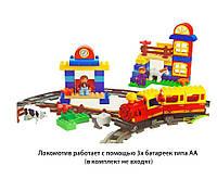 Конструктор JIXIN 6188B Железная дорога, 95 деталей, фото 1