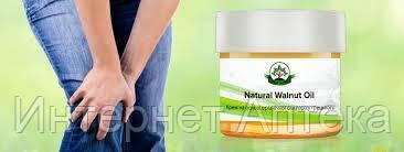 natural walnut oil ціна в україні