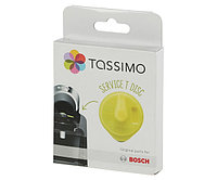 Сервисный T-DISC для чистки и декальцинации кофемашин Bosch Tassimo