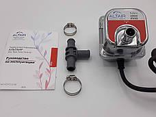 Автомобильный подогреватель двигателя Альтаир Мини 1500 Вт, фото 3