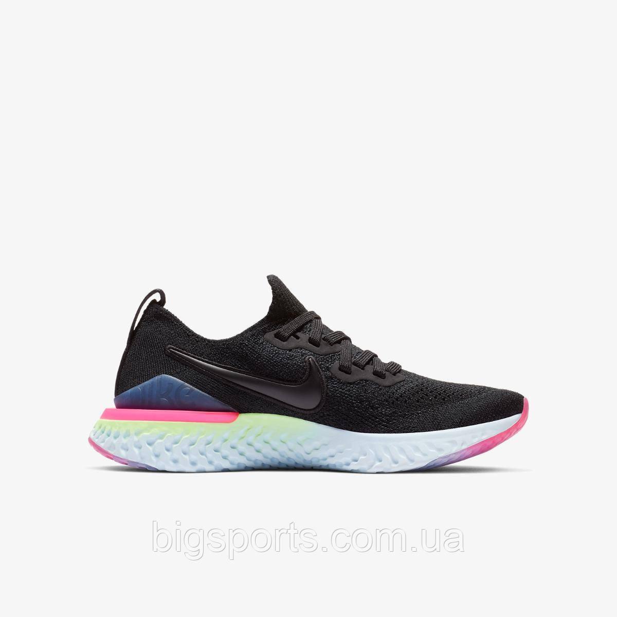 Кроссовки дет. Nike Epic React Flyknit 2 (GS) (арт. AQ3243-003), фото 1