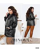 Стильная женская куртка из эко-кожи с карманами и поясом размер 48-50,52-54,56-58, фото 3