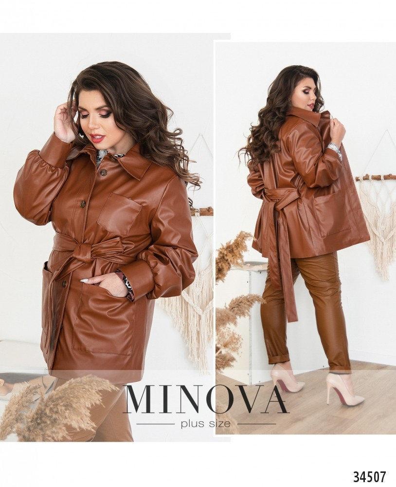 Стильная женская куртка из эко-кожи с карманами и поясом размер 48-50,52-54,56-58