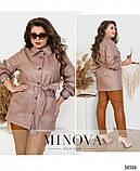 Стильная женская куртка из эко-кожи с карманами и поясом размер 48-50,52-54,56-58, фото 4