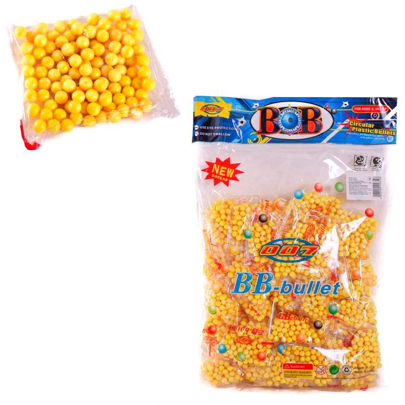Пластиковые пульки BB-4А (жовті)