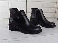 """Ботинки, ботильоны, черные ДЕМИ """"Fesenna"""" НАТУРАЛЬНАЯ КОЖА качественная, удобная, повседневная женская обувь"""