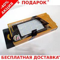 Power bank Remax 48000 mah с компасом, 20 LED фонарем и УФ - фонариком