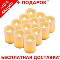 Светодиодные свечи Scented Candles набор 12 шт