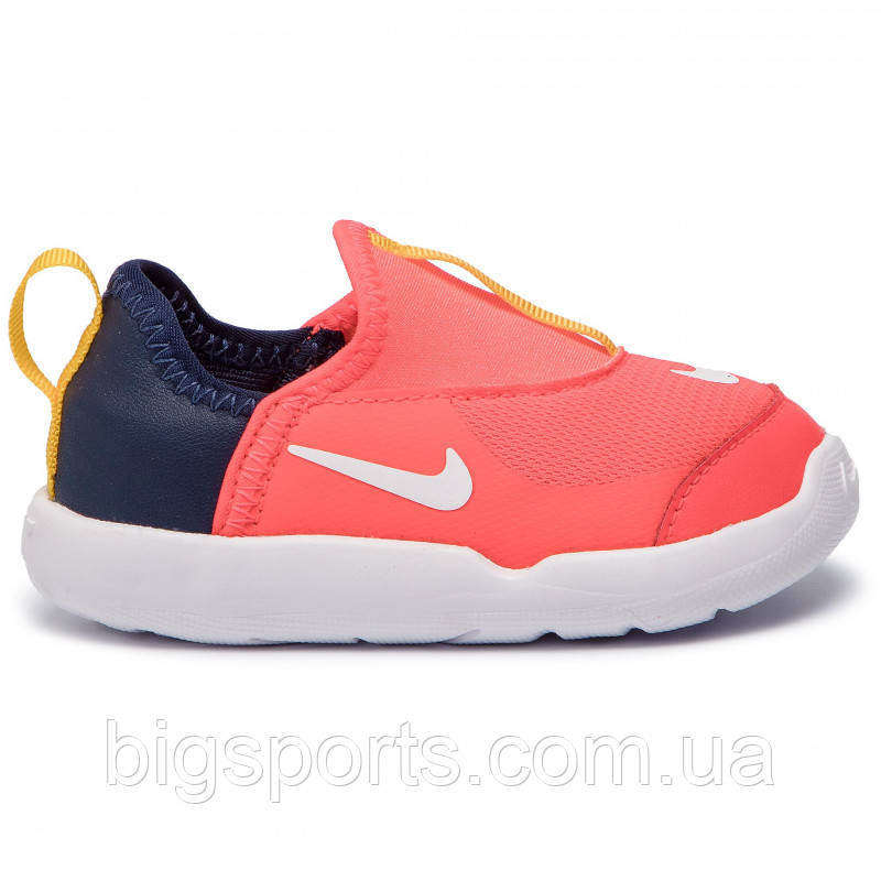 Кроссовки дет. Nike Lil' Swoosh (TD) (арт. AQ3113-600)