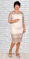 Торжественное бежевое платье с рукавами из кружева размера 52-58