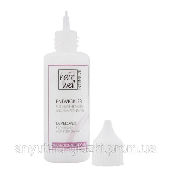 Окислювач для фарби Hair Well 2% — 50 мл
