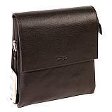Мужская сумка Karya 0542-45 кожаная черная с плечевым ремнем, фото 7