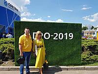 Агро-2019 в Киеве