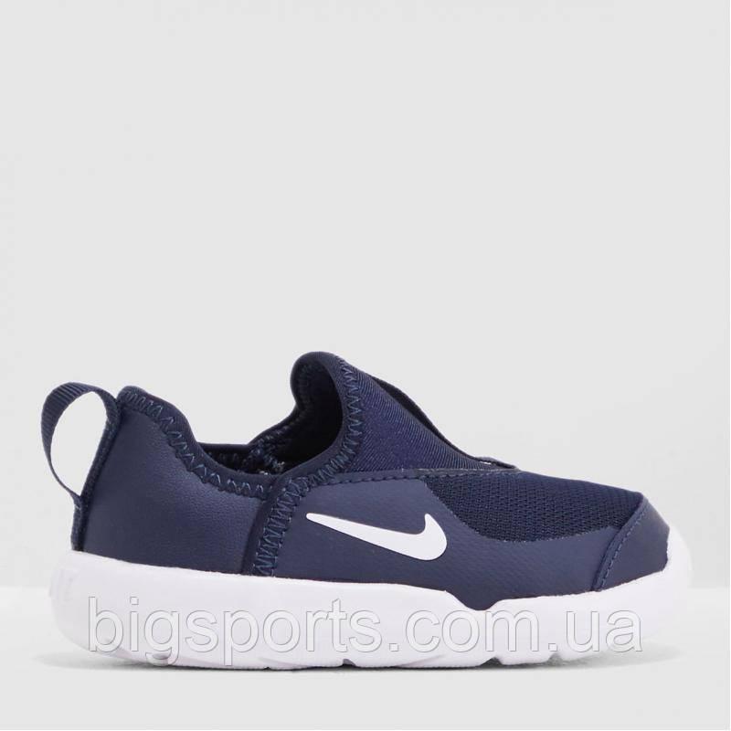 Кроссовки дет. Nike Lil' Swoosh (TD) (арт. AQ3113-402)