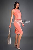 Комплект топ+юбка персиковый