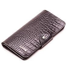 Чоловічий гаманець гаманець шкіряний чорний BUTUN 645-002-001