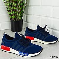 """Кроссовки женские, синие в стиле """"Adidas"""" текстильные, сникерсы женские, мокасины женские, повседневная обувь, фото 1"""