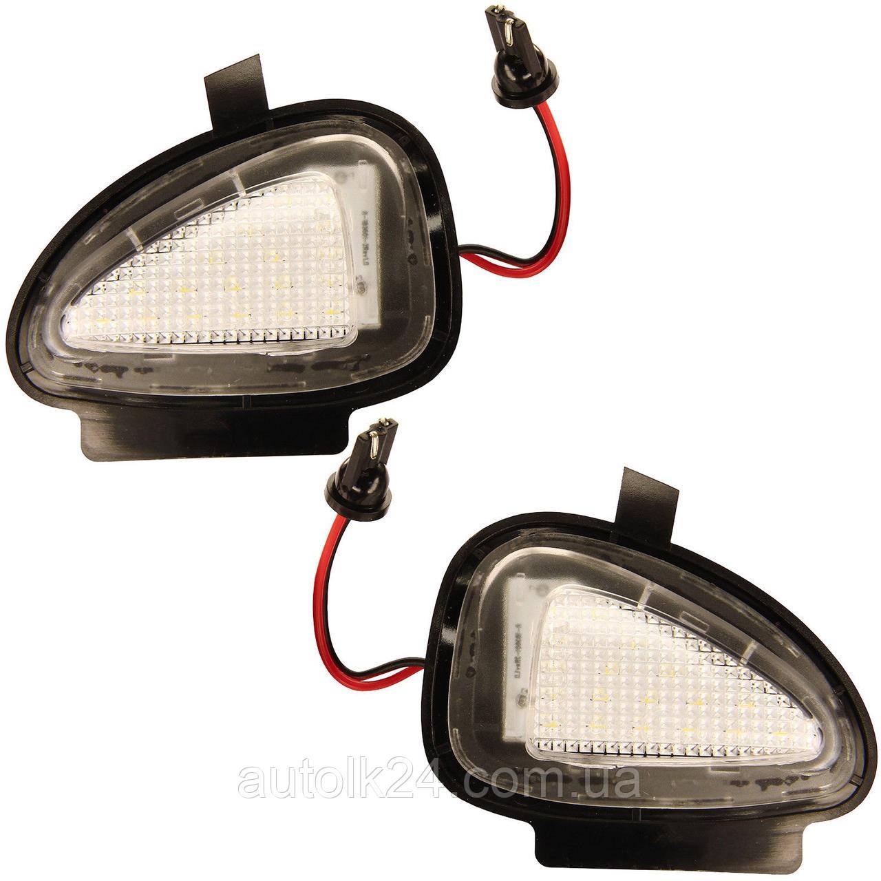 Штатная LED подсветка зеркал Volkswagen Golf 6,Jetta 6,Passat