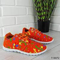 """Кроссовки женские, оранжевые """"Utera"""" текстильные, сникерсы женские, мокасины женские, повседневная обувь, фото 1"""