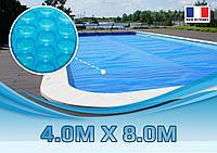 Солярная пленка для бассейна 4,00 м. х 8,00 м., 500 микрон