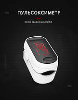 Пульсоксиметр Medica-Plus Cardio control 4.0 (Япония), фото 2