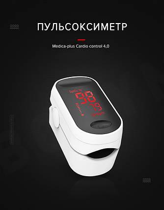Пульсоксиметр MEDICA+ Cardio control 4.0 (Япония), фото 2