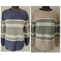 Джемпер женский осенний, высокого качество, разноцветные полосы, два цвета (р.48-52), Код 2284М