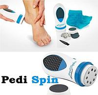 Электрическая пемза Pedi Spin, прибор для педикюра Педи спин для удаления мозолей