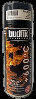 Аэрозольная краска жаростойкая, быстросохнущая,высокотемпературная черная BUDFIX RAL 9005 400 мл универсальная