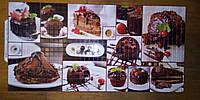 Пластиковые Панели ПВХ Регул-Мозаика Десерт 956*480 мм
