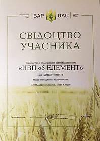 ГС «Всеукраїнська Аграрна Рада»
