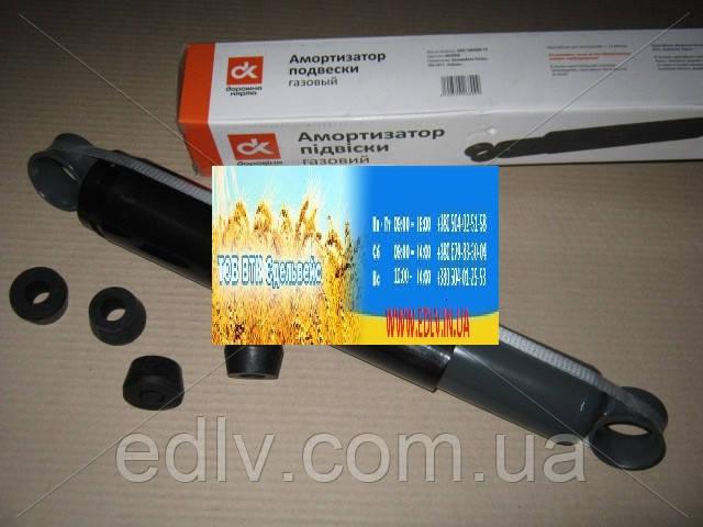 Амортизатор ГАЗ 3302 подвесной передний и задний газовый (Соболь - задний)  3302-2905006-10