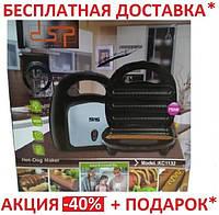 Электрическая сендвичница для хот-догов DSP KC-1132 (750 Вт)