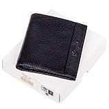 Зажим для денег кожаный черный Karya 0940-45, фото 5