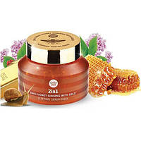 Ночная маска с экстрактом женьшеня, меда и улитки  Snail Honey Ginseng wint Gold Sleeping Serum Mask