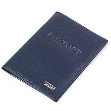 Шкіряна обкладинка на паспорт синя Butun 147-004-034