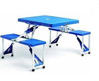 Стол раскладной трансформер, 4 стула, в виде кейса, стол для отдыха туристический