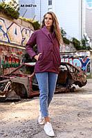 Куртка жіноча осіння АК 0467 гл