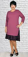 Теплое сиреневое женское батальное платье длинный рукав размера 50-56