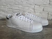Мужские кроссовки в стиле Adidas Stan Smith  (белые с черным), 41, 44, 45
