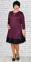 Осеннее женское платье-трапеция цвета баклажан размера 50-56