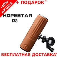 Портативная велосипедная колонка Hopestar P3 Bluetoothна руль велосипеда с фонарем и Power Bank 3600 mAh