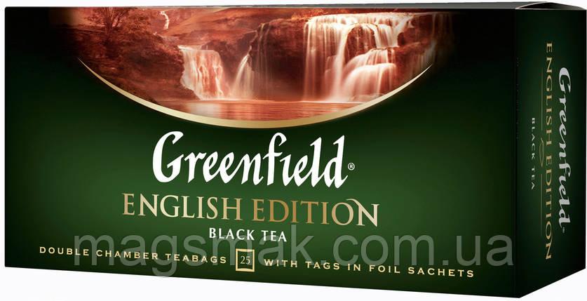 Чай Greenfield English Edition, 25 пакетов, фото 2