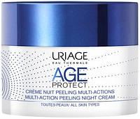 Крем-пилинг ночной многофункциональный Uriage Age Protect Creme Nuit Peeling Multi-Actions